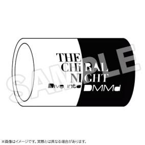 THE CHiRAL NIGHT -Dive into DMMd- V1.1/V2.0 リストバンド