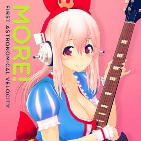 MORE! 『モット!ソニコミ』ED曲/第一宇宙速度【GRN-44】