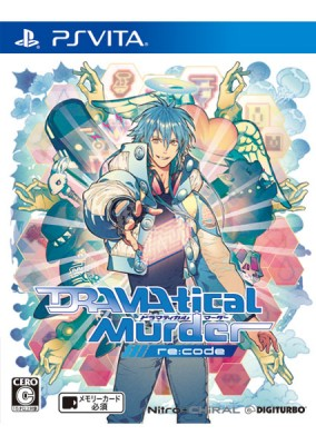 『DRAMAtical Murder re:code』(通常版)