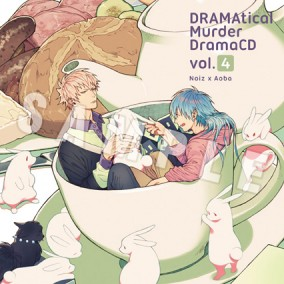 DRAMAtical Murder DramaCD Vol.4