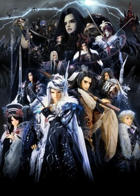 Thunderbolt Fantasy 東離劍遊紀 3 【完全生産限定版】(DVD)