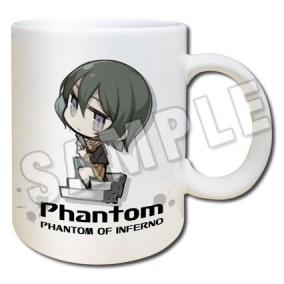 『Phantom PHANTOM OF INFERNO』カラーマグカップ:アイン