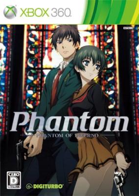Xbox 360版『Phantom PHANTOM OF INFERNO』(通常版)