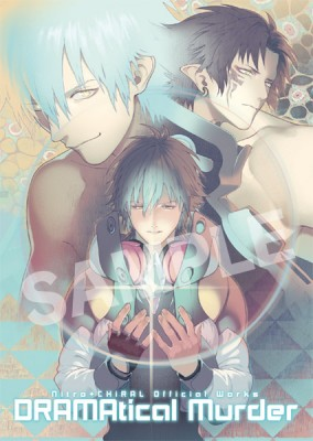 Nitro+CHiRAL Official Works ~DRAMAtical Murder~