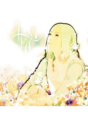 「サイン」/いとうかなこ 2ndアルバム 【HBD-2】