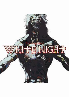 WHITE NIGHT 『吸血殲鬼ヴェドゴニア』主題歌マキシ