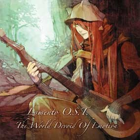 Lamento O.S.T. -The World Devoid Of Emotion-【HBD-7】