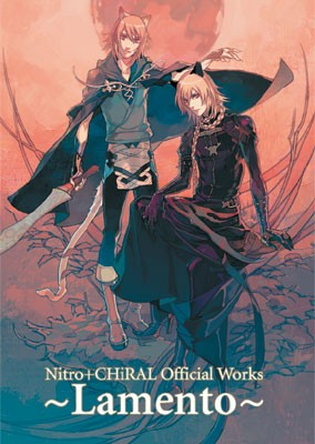 Nitro+CHiRAL Official Works ~Lamento~