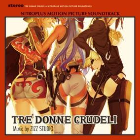 Tre donne crudeli 『続・殺戮のジャンゴ』サウンドトラック【HBN-312】