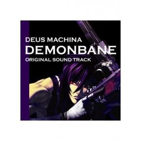 Deus Machina Demonbane Original Sound Trackhbmc 4 デモンベイン