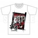 『装甲悪鬼村正』ハイグレードTシャツ NITRO SUPER SONIC【男性用Lサイズ】
