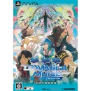 『DRAMAtical Murder re:code』(初回生産限定版)