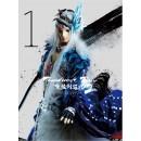 Thunderbolt Fantasy 東離劍遊紀2 第1巻(DVD)