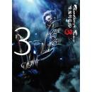 Thunderbolt Fantasy 東離劍遊紀3 3【完全生産限定版】(DVD)