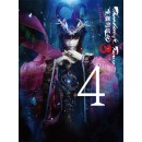 Thunderbolt Fantasy 東離劍遊紀3 4【完全生産限定版】(DVD)