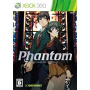 Xbox 360版『Phantom PHANTOM OF INFERNO』(通常版)