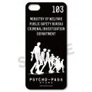 Nitroplus iPhone5ケース 「PSYCHO-PASS サイコパス」 vol.1