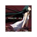 『沙耶の唄』オリジナルサウンドトラック【HBMS-8】
