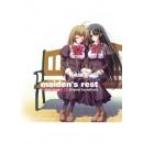 maiden's rest 『処女はお姉さまに恋してる』オリジナルサウンドトラック【HBMC-14】