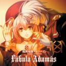 Fabula Adamas 『機神飛翔デモンベイン』オリジナルサウンドトラック【HBN-10】