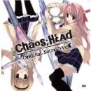 『CHAOS;HEAD(カオスヘッド)』オリジナルサウンドトラック