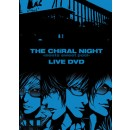 THE CHiRAL NIGHT -meets sweet pool- LIVE DVD