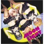 MOONLIGHT TVアニメ「そにアニ」EDテーマ曲集/第一宇宙速度【PCCG-90126】