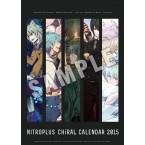 Nitro+CHiRAL 2015カレンダー