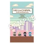 Nitro+CHiRAL 2015スケジュールノート