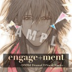 engage+ment - DMMd DramaCD Vocal Tracks - 【GRN-46】