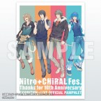 Nitro+CHiRAL Fes. パンフレット