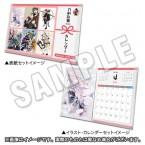 「刀剣乱舞-ONLINE-」卓上スクールカレンダー