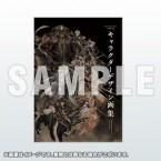 「Thunderbolt Fantasy 東離劍遊紀」キャラクターデザイン画集