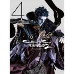 Thunderbolt Fantasy 東離劍遊紀2 第4巻(Blu-ray)