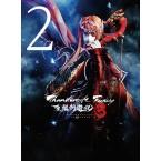 Thunderbolt Fantasy 東離劍遊紀3 2【完全生産限定版】(DVD)