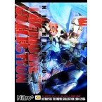 NITROPLUS THE MOVIE COLLECTION 2000-2003