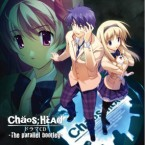 The parallel bootleg 『CHAOS;HEAD』ドラマCD
