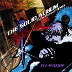 THE SOLID ALBUM ~咎狗の血REMIX~【GRE-2】