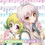 Cosmic Disco 『スマガスペシャル』サウンドトラック【GRN-16】