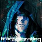 「transmigration」DJ SADOI -sweet pool remix-【GRN-18】