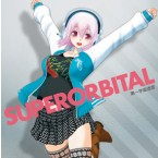 SUPERORBITAL 『ソニコミ』主題歌シングル/第一宇宙速度【GRN-21】