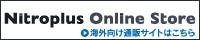 nitroplus online store global